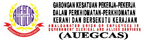 Kesatuan Auegcas Malaysia